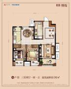 海亮德文郡3室2厅1卫99平方米户型图