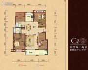 三巽壹�院4室2厅2卫133--134平方米户型图