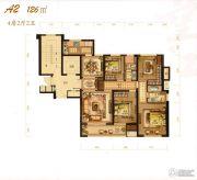 立体城4室2厅2卫126平方米户型图