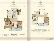 一里洋房3室2厅1卫161平方米户型图