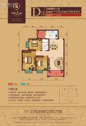 华耀天城3室2厅1卫102--110平方米户型图