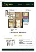 朗诗太湖绿郡2室2厅1卫84平方米户型图
