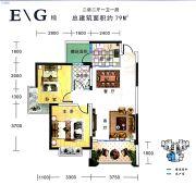 宏瑞新城2室2厅1卫79平方米户型图