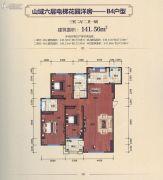 上海紫园3室2厅2卫142平方米户型图