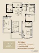 泰银・茗园3室2厅2卫137平方米户型图
