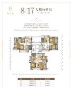 华鸿・珑悦轩129--154平方米户型图