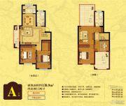 香缇墅10184室2厅2卫138平方米户型图