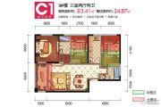 隆源国际城・YUE公园3室2厅2卫83平方米户型图