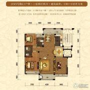 华仪香榭华庭3室2厅2卫130--135平方米户型图