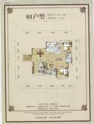 新景豪庭3室2厅1卫0平方米户型图