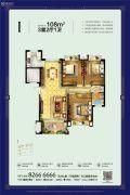 联发君悦华府3室2厅1卫108平方米户型图