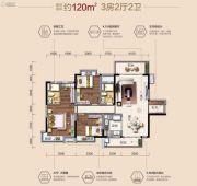茶山碧桂园3室2厅2卫0平方米户型图
