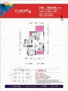 京华假日湾2室2厅1卫88--89平方米户型图