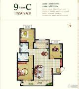 国瑞瑞城3室2厅2卫121平方米户型图