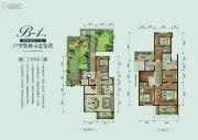 保利山庄梧桐4室2厅3卫198平方米户型图