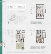 绿城义乌桃花源4室4厅4卫173平方米户型图