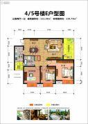 博望龙庭3室2厅1卫112--119平方米户型图