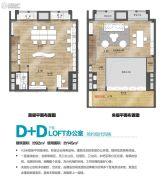 萝岗奥园广场0室0厅0卫92平方米户型图
