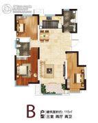 鲁能・领秀公馆3室2厅2卫115平方米户型图