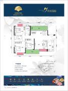 荣佳国韵3室2厅2卫127平方米户型图