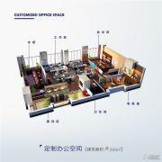王家湾中央生活区中央之星soho260平方米户型图