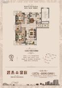 碧水豪庭3室2厅1卫104平方米户型图