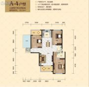 南湖・玫瑰湾3室2厅2卫130平方米户型图