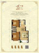 印象青城2室2厅1卫95平方米户型图