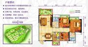 珑山居3室2厅2卫97平方米户型图