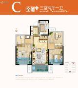 天朗蔚蓝东庭3室2厅1卫91--98平方米户型图