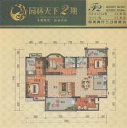 合兴・园林天下4室2厅3卫152平方米户型图