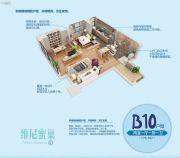 融尚中央住区2室2厅1卫76平方米户型图