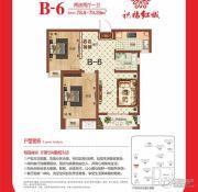 祝福红城2室2厅1卫78--79平方米户型图
