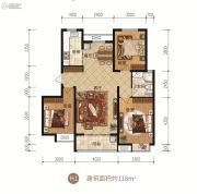 众美凤凰府3室2厅1卫118平方米户型图