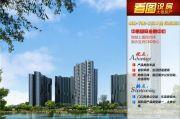 中惠国际金融中心看图说房