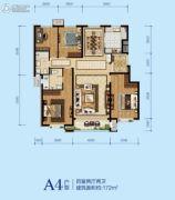 蓝湾庄园4室2厅2卫172平方米户型图