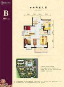 西岸国际花园2室2厅1卫83平方米户型图