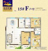 乐活美域3室2厅3卫116平方米户型图