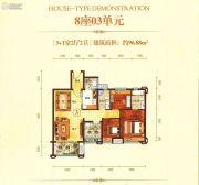 博富・南湖壹�4室2厅2卫96平方米户型图