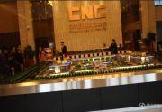 中南新城购物中心沙盘图