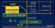 大自然・滨江花园交通图