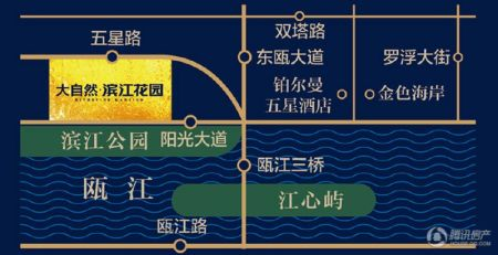 大自然・滨江花园