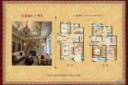 上海公馆5室2厅3卫197平方米户型图