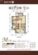 珠江・云锦2室2厅1卫91平方米户型图