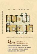 米兰小镇二期4室2厅3卫210平方米户型图