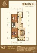 北京院子2室2厅1卫105平方米户型图