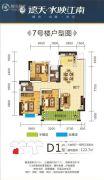 德天・水映江南3室2厅2卫122--123平方米户型图