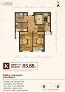 万光中央公园2室2厅1卫83平方米户型图
