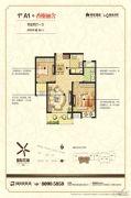 绿地商务城2室2厅1卫84平方米户型图