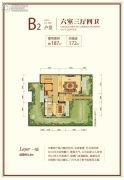 新城红郡0室0厅0卫187平方米户型图